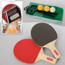 Набір для настільного тенісу MS + сітка+ 3 шаріка, сітка 122-12см