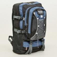 Рюкзак туристичний безкаркасний DTR (50 літрів)
