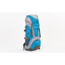 Рюкзак туристичний із каркасною спинкою COLOR LIFE 50 + 10 літрів (голубий)