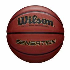 М'яч баскетбольний Wilson Sensation SR 295 WTB9118XB0601