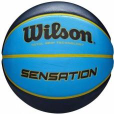 М'яч баскетбольний Wilson Sensation SR 295 WTB9118XB0702