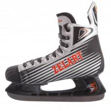 Ковзани хокейні Zelart PVC Z-2062