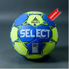 М'яч гандбольний SELECT Nova B-BR