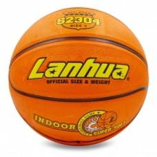 М'яч баскетбольний LANHUA Super soft Indoor №7